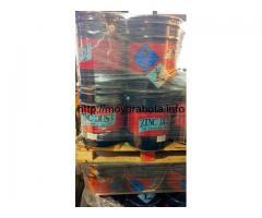 Цинковый порошок  Корея марка EMP и цинкнасыщенная смесь для ТДЦ